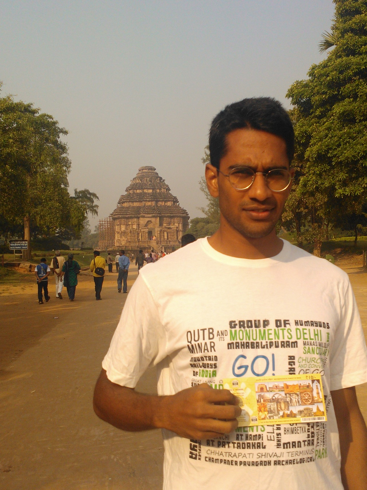 in front of the sun temple