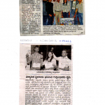 Eenadu, Deccan Chronicle - GoUNESCO
