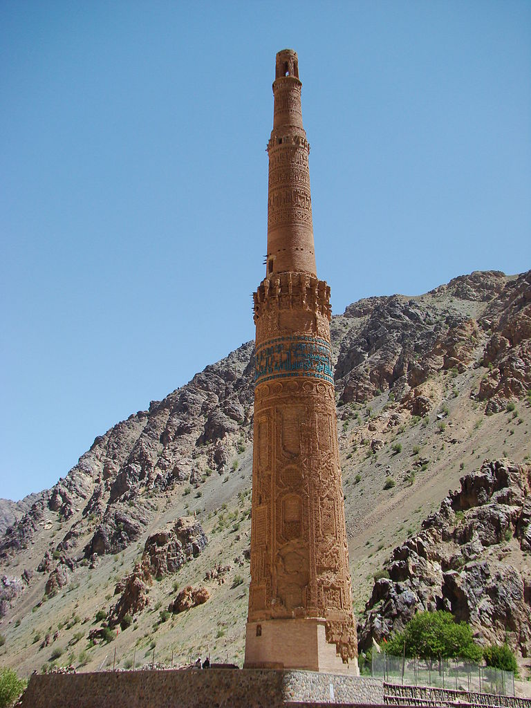 Minaret and Archaeological Remains of Jam in 2008