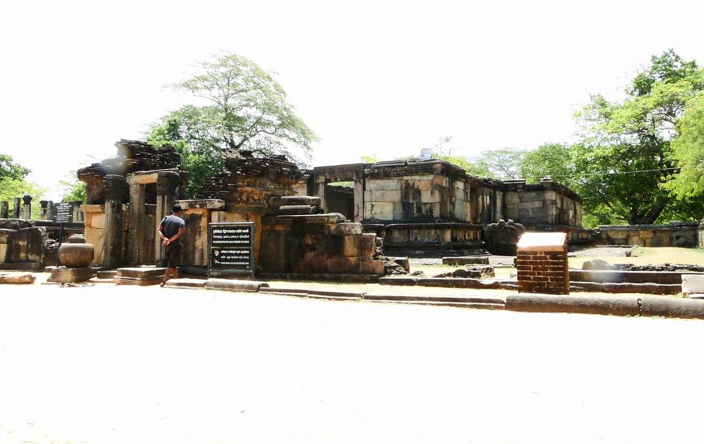 Ancient City of Polonnaruwa