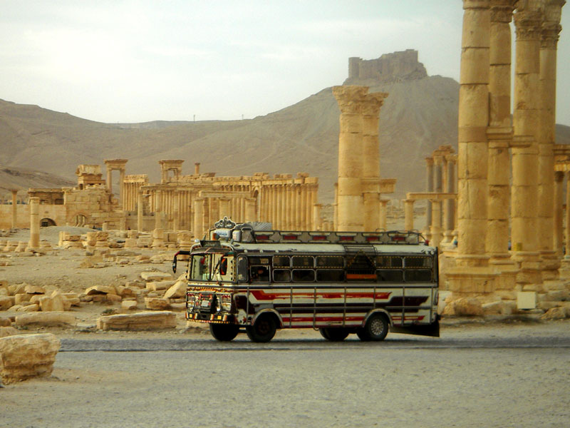 Site of Palmyra
