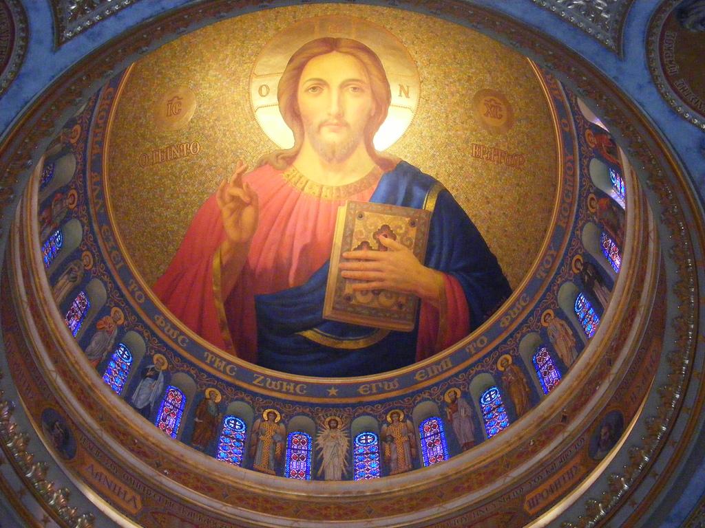 Kiev: Saint-Sophia Cathedral and Related Monastic Buildings, Kiev-Pechersk Lavra