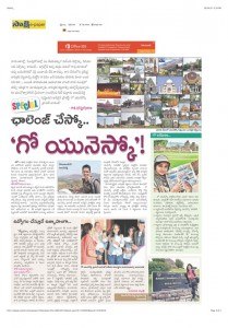 Sakshi article GoUNESCO