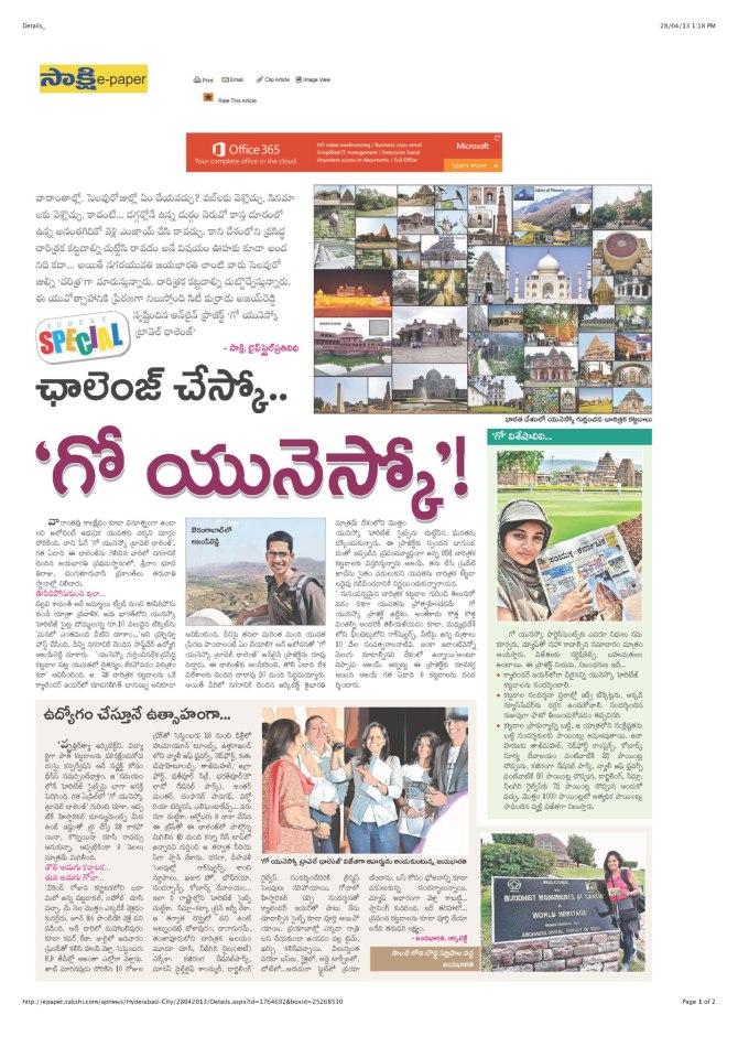 Sakshi article GoUNESCO