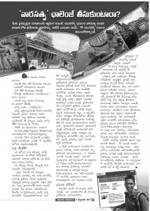 Eenadu Magazine Sep-8-2013