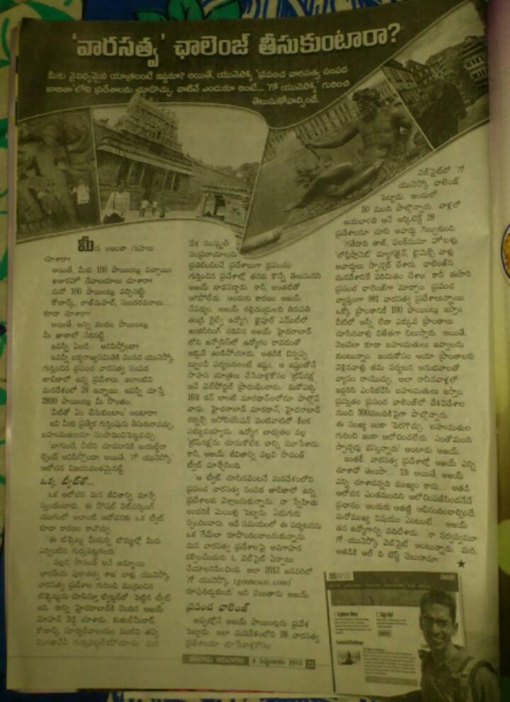 Eenadu Magazine Sep 8 2013