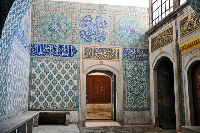 Inside the Harem, Topkapi Palace