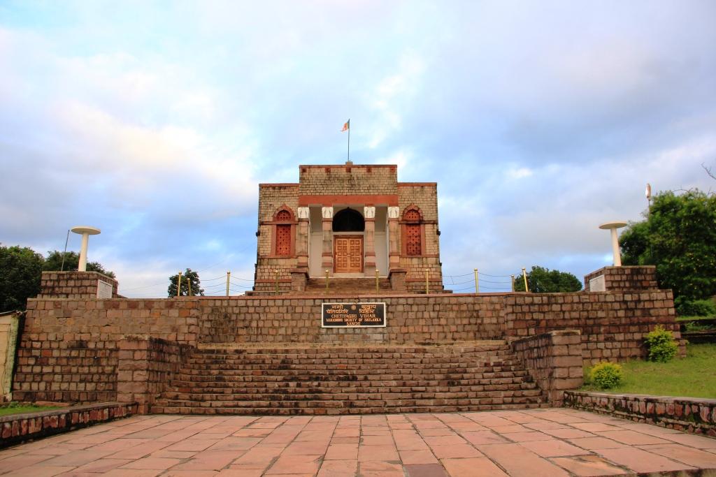 Chetiyagiri Vihar
