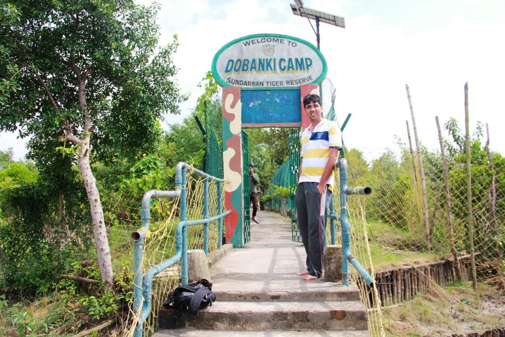 Nishant at Dobanki Camp