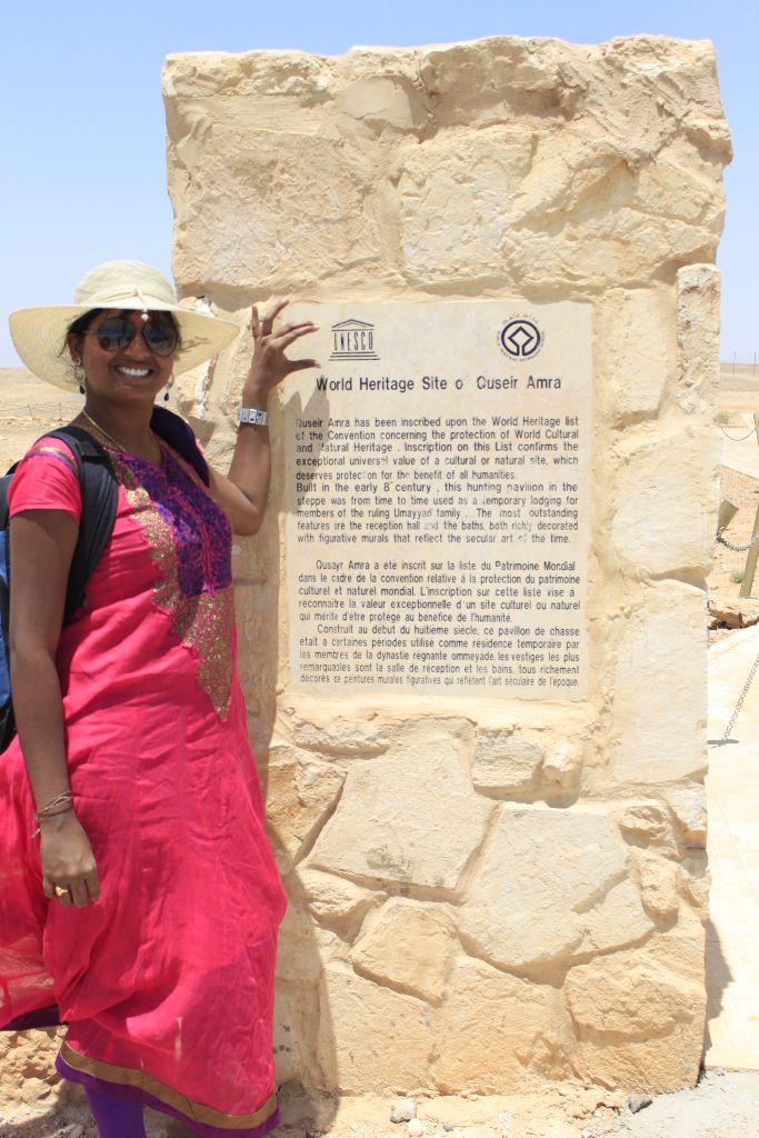 Quseir Amra , Jordan