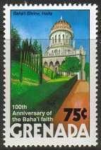 Postage Stamp issued by Grenada on the 100th Anniversary of Baha'i Faith, depicting the Shrine of the Bab (1993)