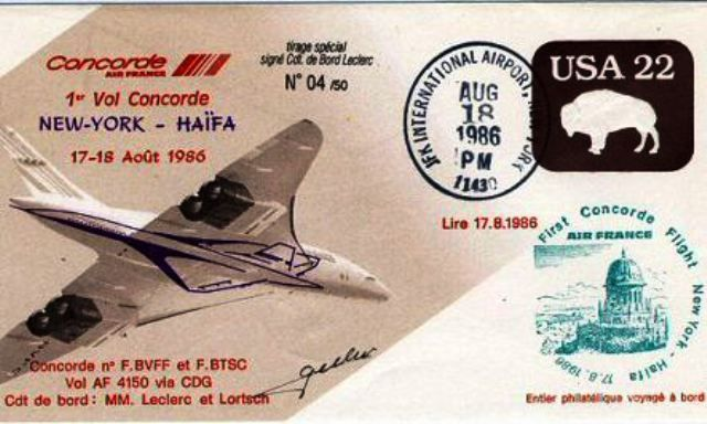 First Day Cover issued by United States Postal Service, commemorating the 1st Vol Concorde Flight between New York and Haifa. The cancellation depicts the Shrine of the Bab (1986)