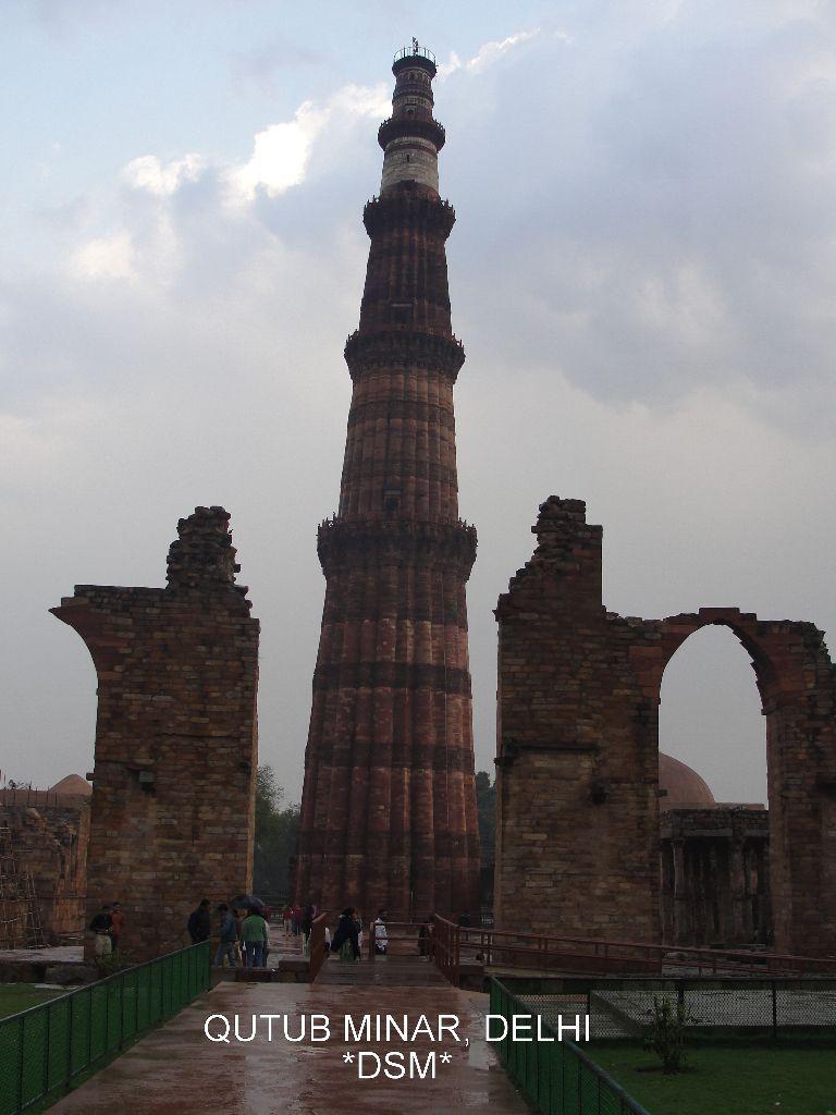 Qutub Minar (15)