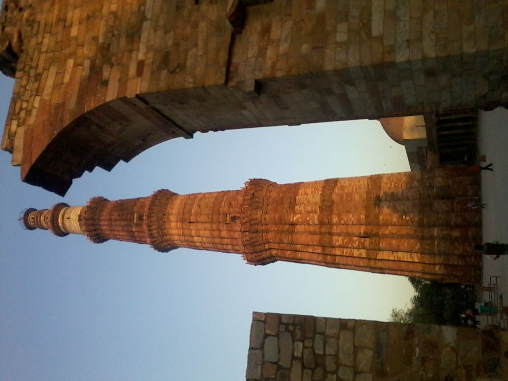 The Tallest Minar