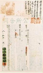 Yueju opera