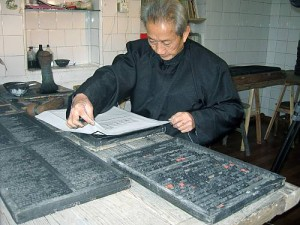Wooden movable-type printing of China
