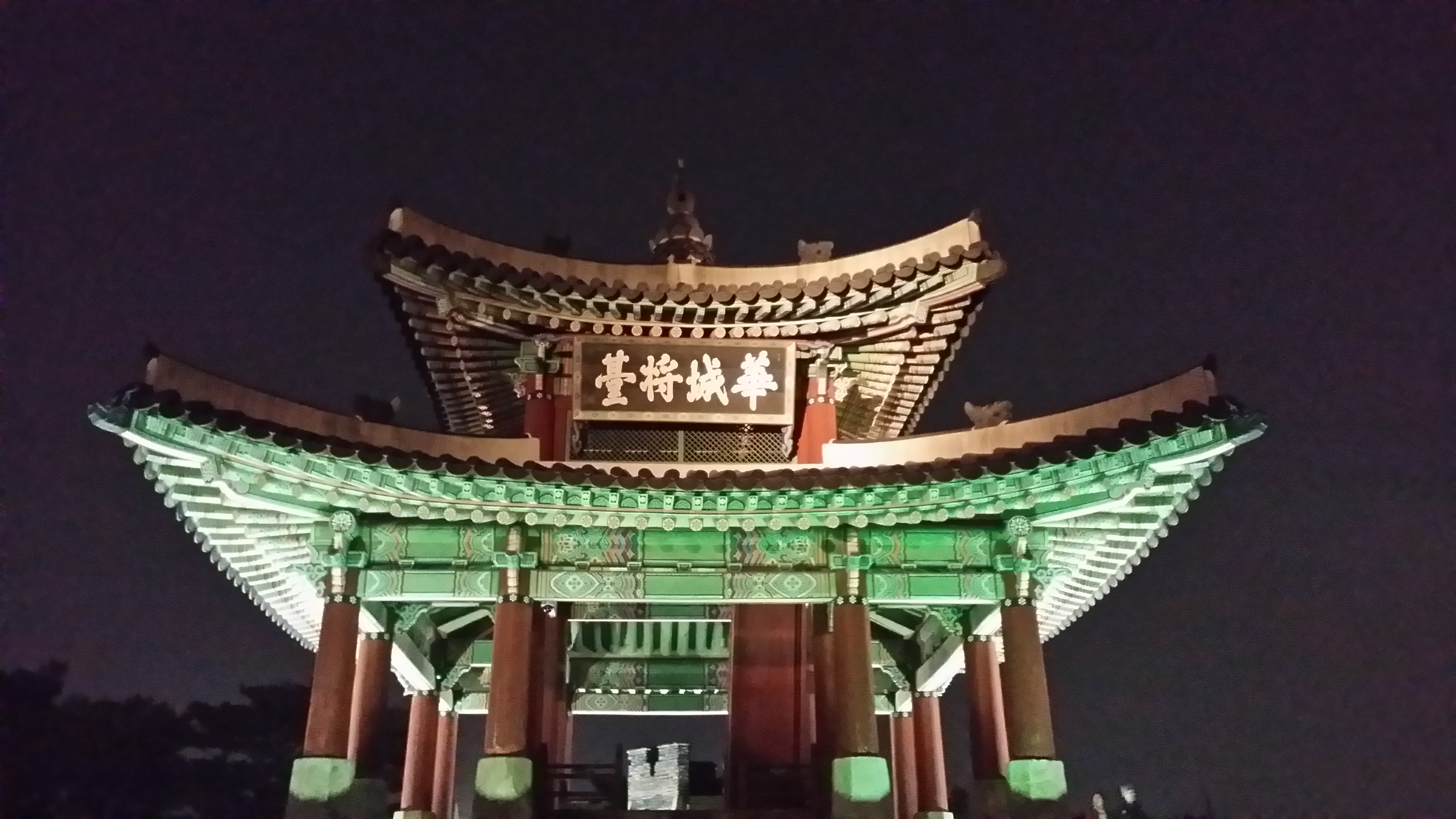 Brilliant Fortress Hwaseong Fortress - Republic of Korea (South Korea) Vidya Charan