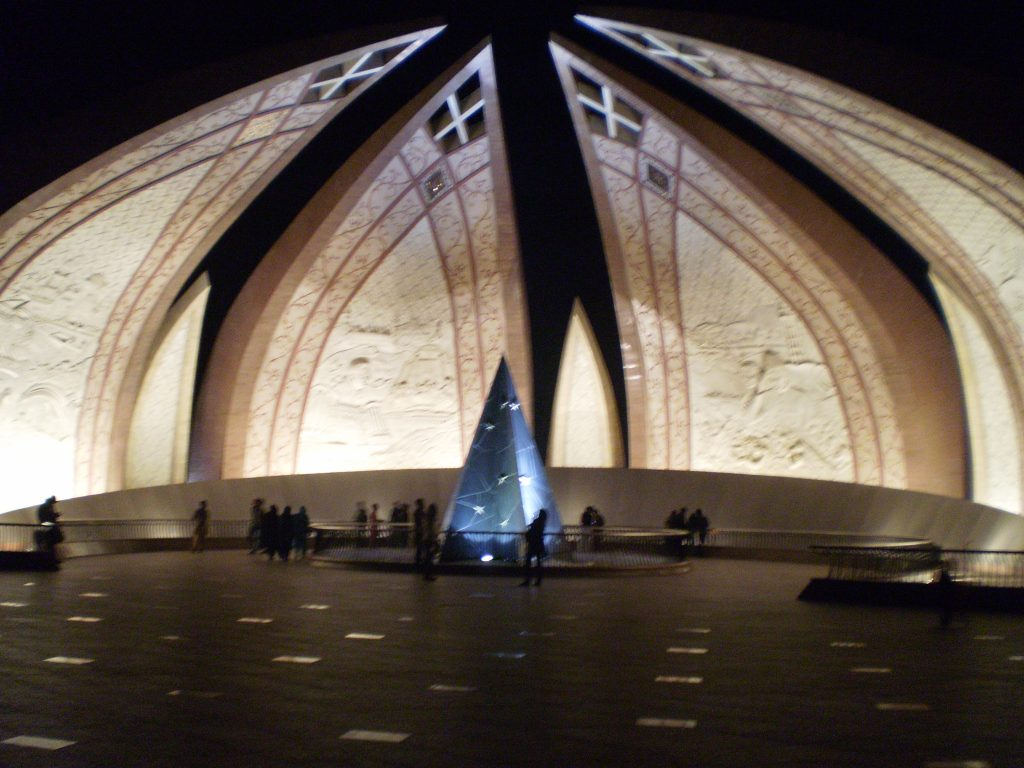 The blooming flower, Pakistan Monument