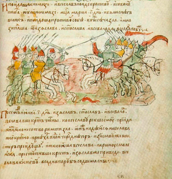 "Miniature ""The Battle on the Nemiga River"" from Radziwiłł Chronicle"