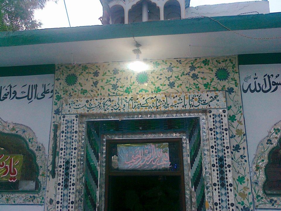 sakhi-sarkar