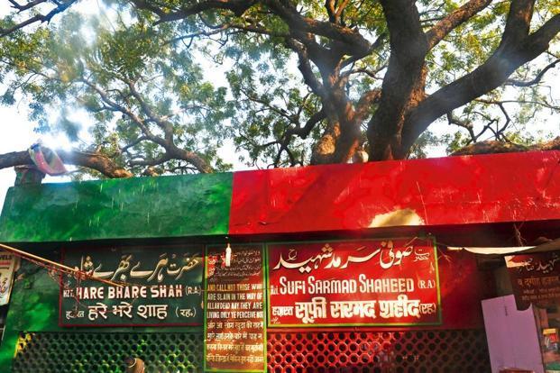 Sarmad ki Dargah