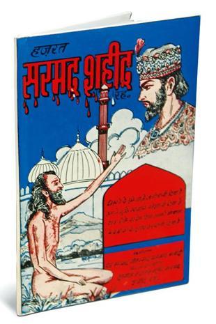 Sarmad Shaheed The naked fakir