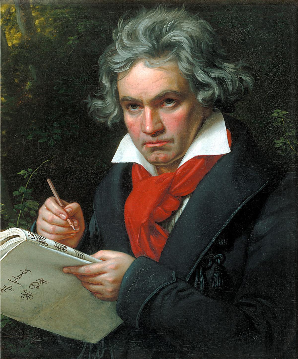 Ludwig van Beethoven music composer