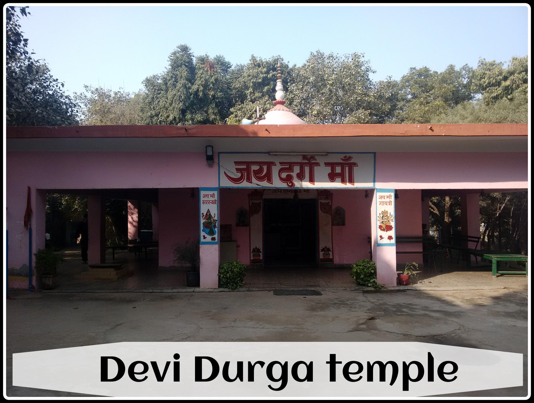 The Durga Temple