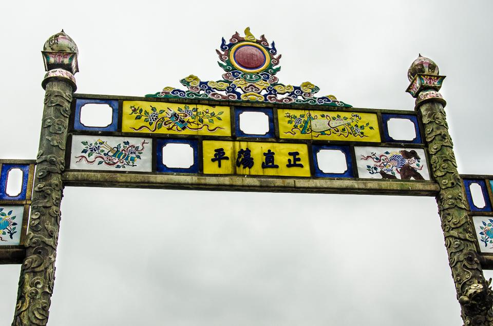 http://travelpast50.com/hue-citadel-vietnam/