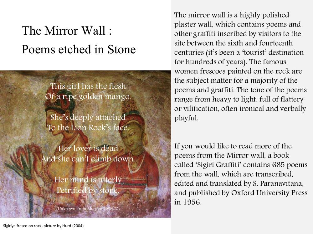 sigiriya mirror wall