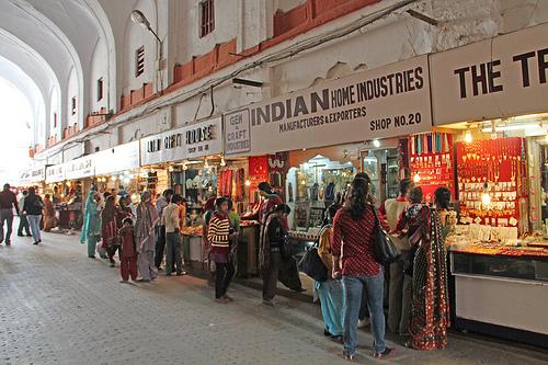 meena bazar pic