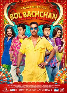 220px-Bol_Bachchan