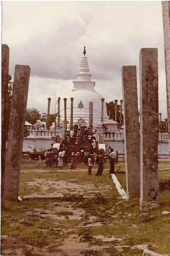 Sacred City of Anuradhapura