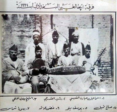 IRAQI MAQAM CLASSES AT ALWAN
