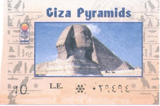 Ticket from Pyramids of Giza - Egypt