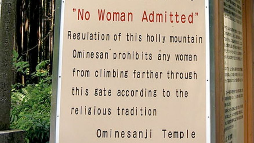 Mount Omine Women Not Allowed Sign