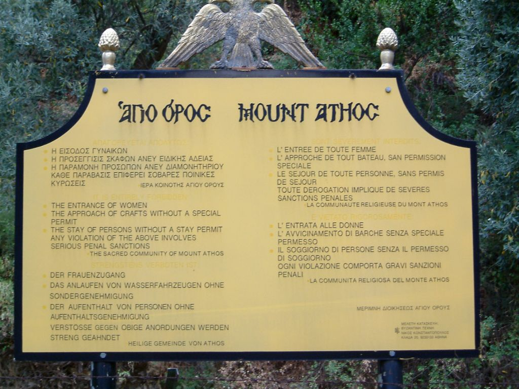 Women Not Allowed Signs at Mount Athos