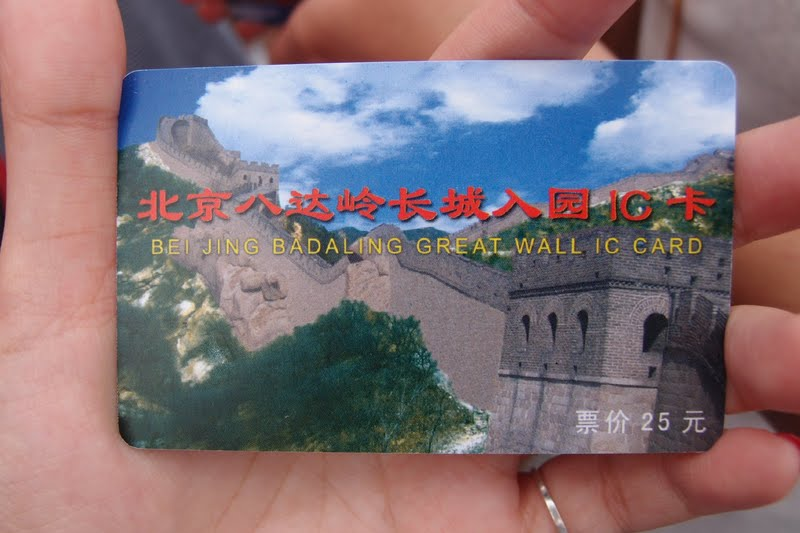 Pass for Great Wall of China