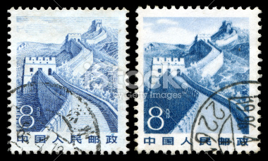 Stamp commemorating Great Wall Of China - China