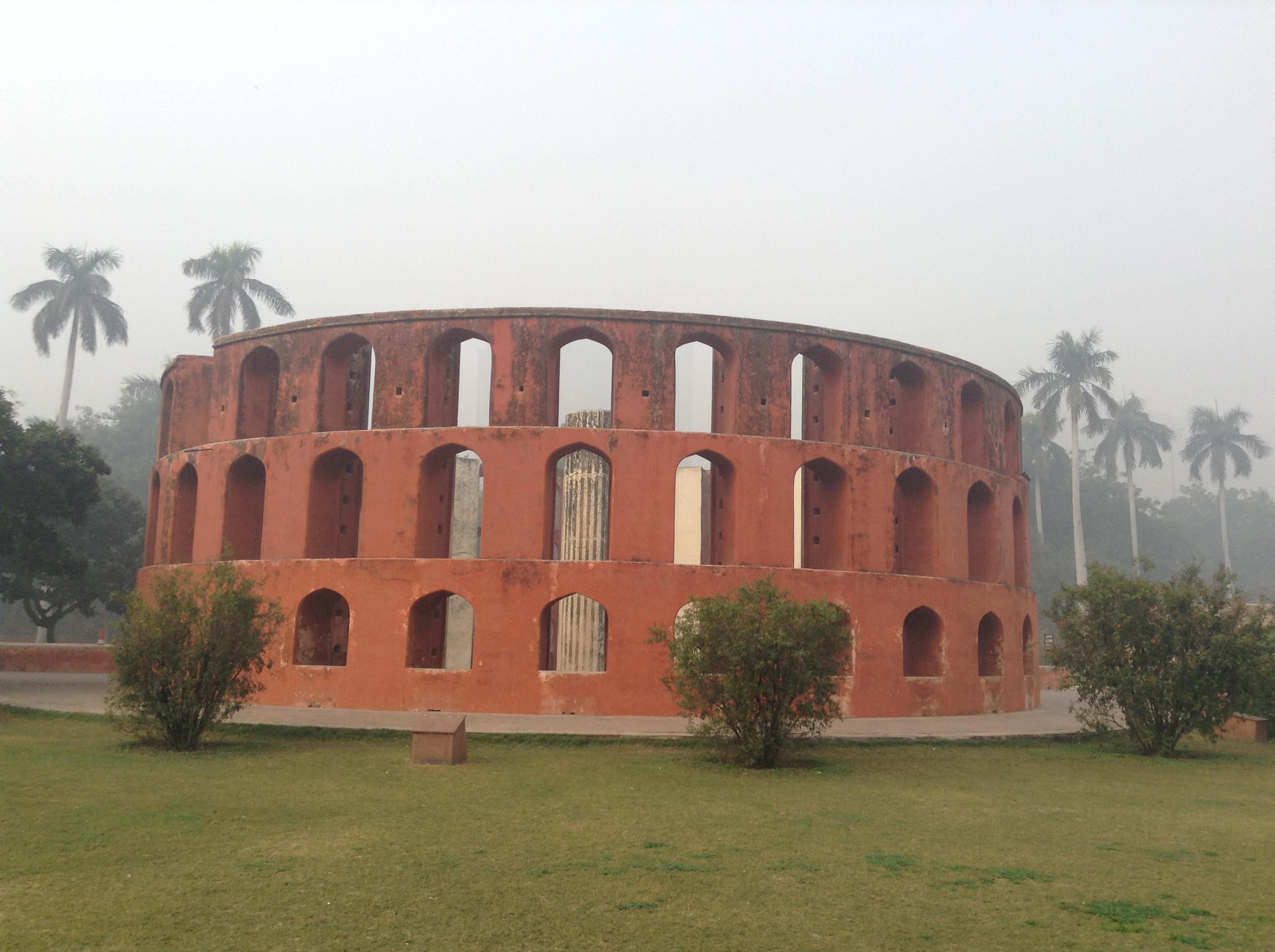 Ram Yantra