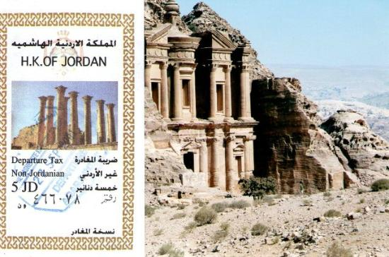 Ticket from Petra - Jordan