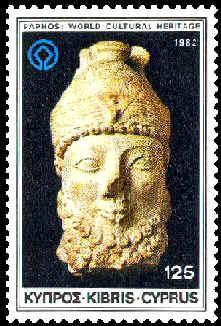 cyprus1982-KingPalaepaphos-medium