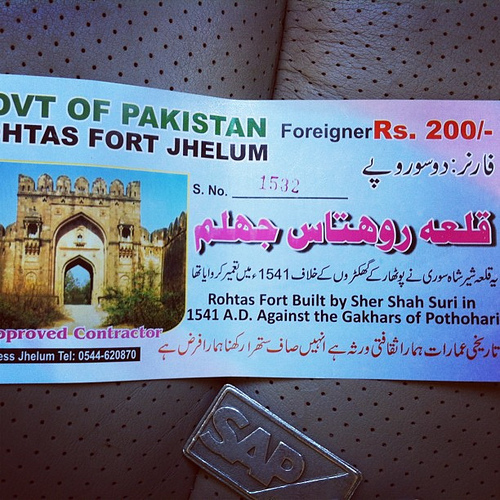 ticket to Rohtas fort, pakistan