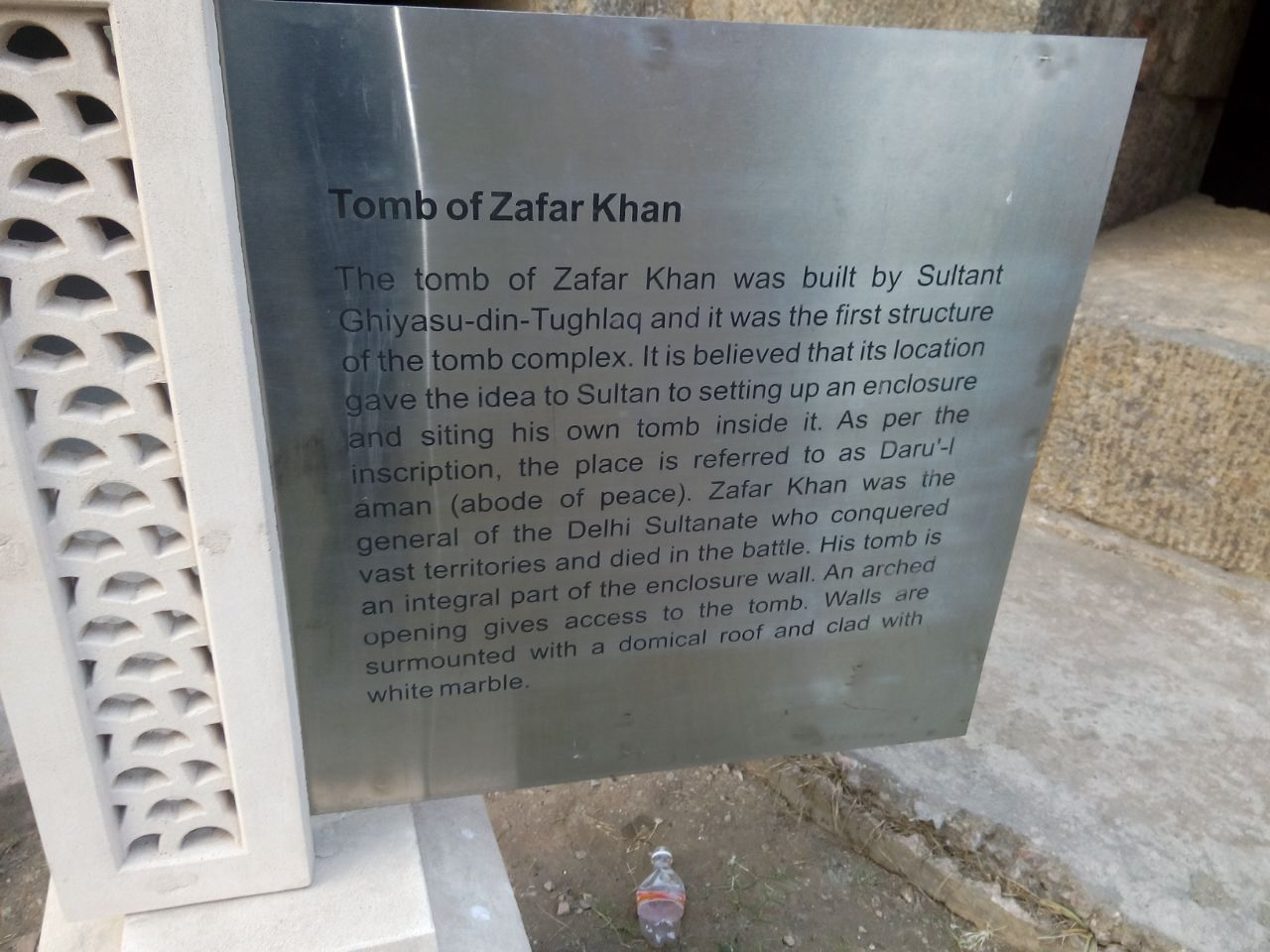 Description of Zafar Khan's Tomb
