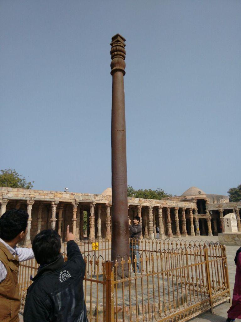 The Iron Pillar.