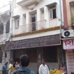 Jain Temple Road