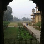a view from window.