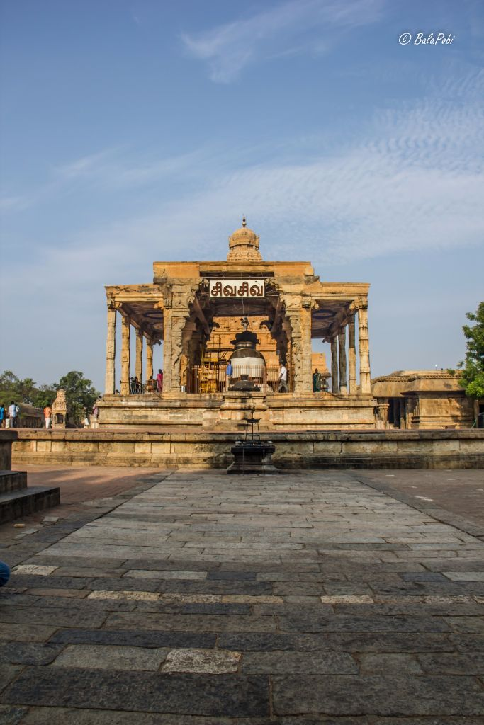 Front View or the Temple