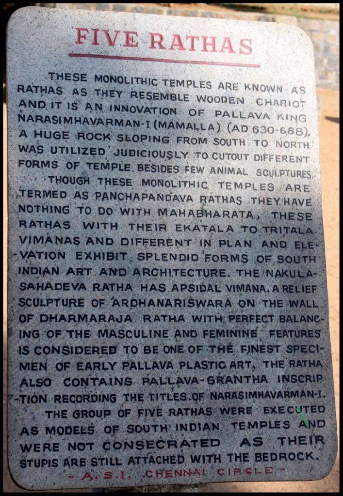 Rathas - board