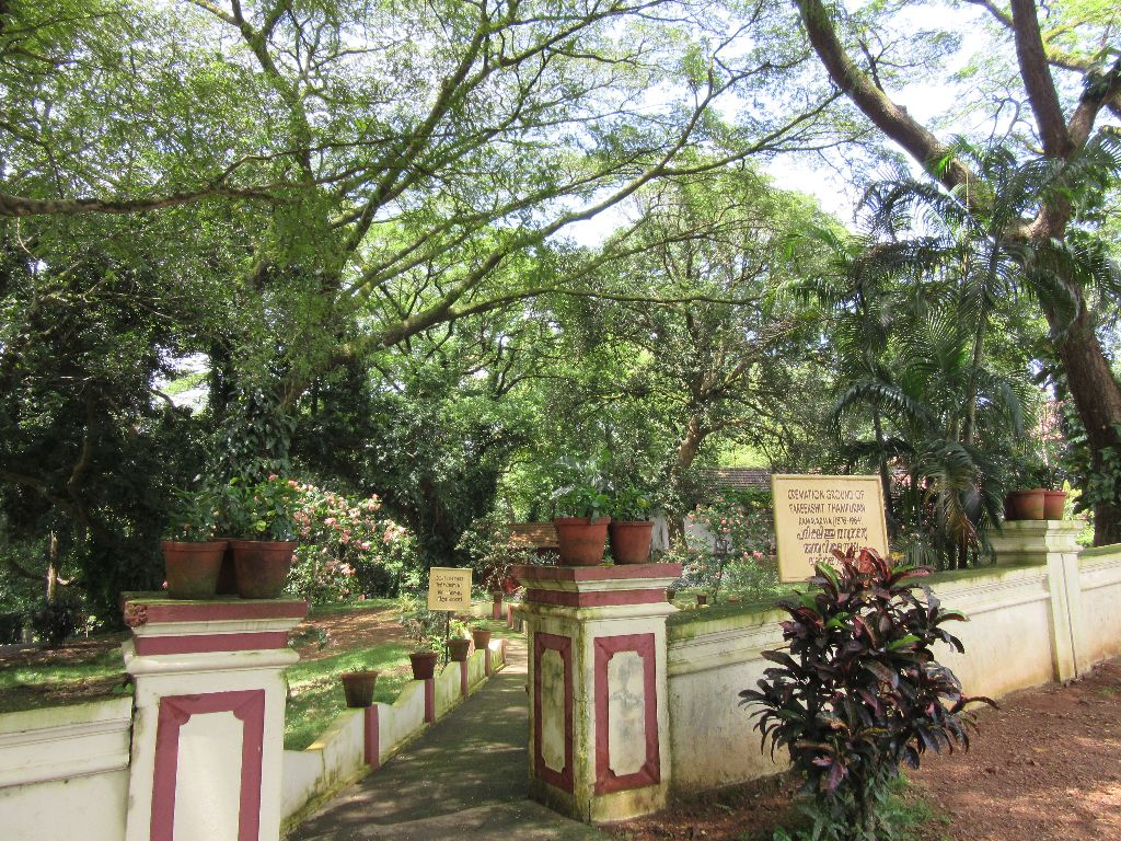 "Cremation ground of  "" Pareekshit Thampuran Ramavarma"""
